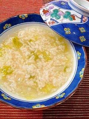 炊飯器で白菜とろとろ♥「白菜の中華粥」