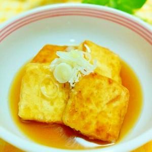 簡単&シンプル♪揚げ出し豆腐