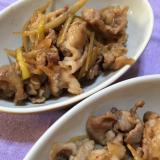豚こま肉と牛蒡のコチュジャン炒め