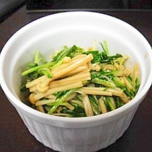 シャキシャキ!水菜とエノキのペペロンチーノ♪