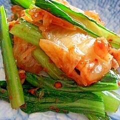 小松菜とキムチの甘辛和え