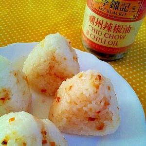 ✿生姜の佃煮と具入りラー油のおにぎり❤
