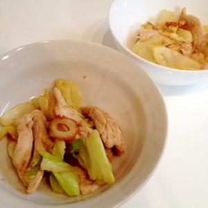 キャベツと鶏肉のマーガリン味噌炒め