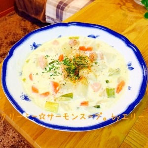 北欧の定番☆サーモンのスープ。