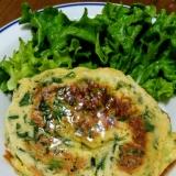 小松菜&クリームチーズのパンケーキ