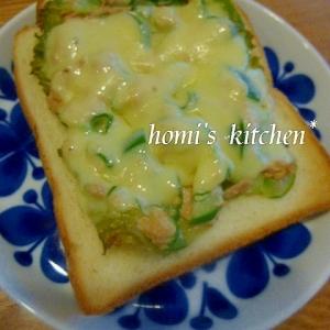 シーチキンレタスのチーズトースト