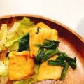 小松菜と油揚げの煮物