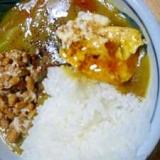血液サラサラ納豆カレー