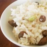 むかごと枝豆の炊き込みご飯