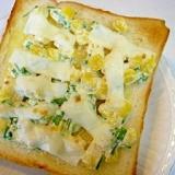 ねぎコーンとモッツアレラチーズのトースト♪