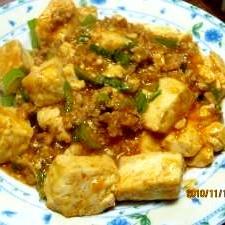 麻婆豆腐 (我が家の味)