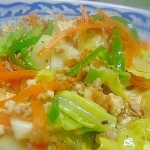 豆腐と野菜いっばいのそぼろ炒め