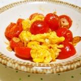 プチトマトと卵炒め♪ふわとろ食感♪