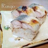 わが家の焼き鯖寿司♬