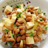 納豆の食べ方-スモークチーズ&たくあん♪