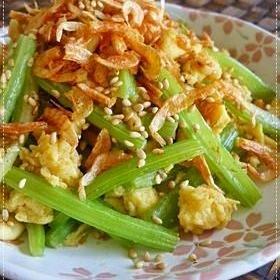 セロリが美味しくなるよ!桜海老香る中華風卵炒め
