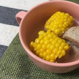中華風!とうもろこしの骨付きスープ 玉米排骨湯