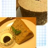 紅茶のシフォンケーキ