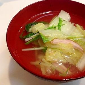 簡単すぐできる☆白菜と水菜とハムのコンソメスープ