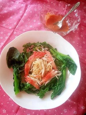 菜の花と切り干し大根で彩りサラダ