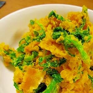 菜の花とかぼちゃのサラダ