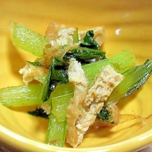 さっと一品☆小松菜と油揚げの焼きびたし