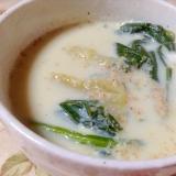 さつま芋とほうれん草の豆乳味噌汁♡