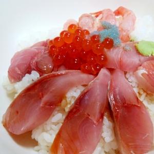 【つばす イクラ 甘エビ】冬の海鮮丼