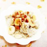 メイプル風味♪バナナとナッツの豆乳パン粥