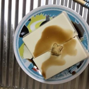 超簡単湯豆腐一丁!!!!!!