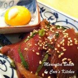 濃厚うまうま☆漬け鰹の黄身ソース