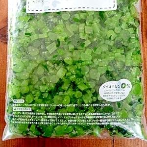 あると便利!栄養満点大根葉の冷凍保存