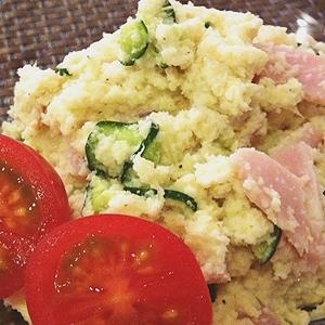 有機野菜とおからのサラダ