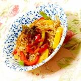❤糸蒟蒻とパプリカの大葉にんにく醤油炒め❤