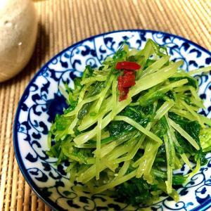 水菜と梅昆布茶で京漬物風