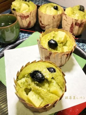 ☆★さつま芋の抹茶蒸しパン♪★☆