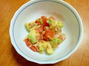 【離乳食】アボカドとトマトの和風サラダ
