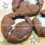 簡単スタバ風♡マシュマロ&ココアクッキー