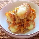 蒸しホタテのふっくら生姜煮