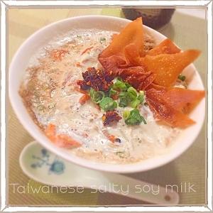 台湾 豆乳 スープ