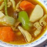 ルーで簡単! 「秋野菜のスープカレー」