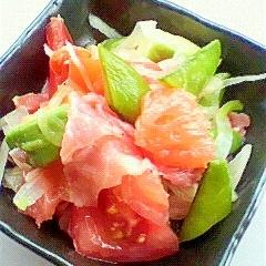 生ハム、グレープフルーツ、いろいろ野菜のマリネ