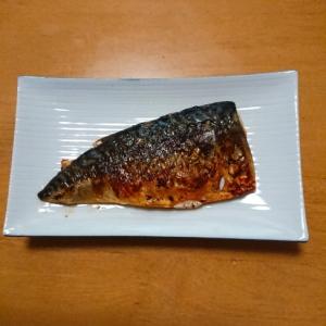 安い冷凍塩サバをふっくら美味しく焼く方法