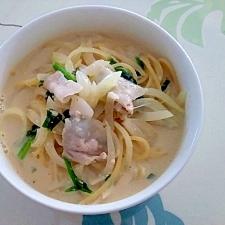 スープスパ