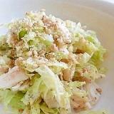 鶏肉と白菜のごまサラダ