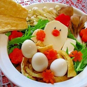 水菜とあげたっぷり!酉年デコのヘルシー草鍋