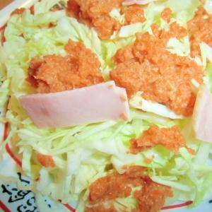 ニンジンマヨドレッシングのキャベツサラダ