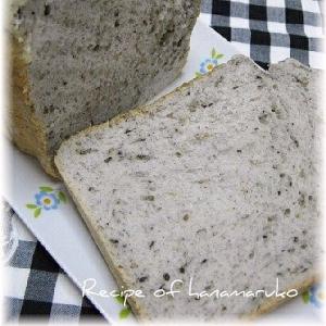 ふんわり~もっちり!ご飯でセサミ食パン
