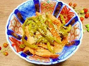 竹輪とヒモトウガラシ☆煮