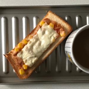 カレートマトツナディップのチーズパン